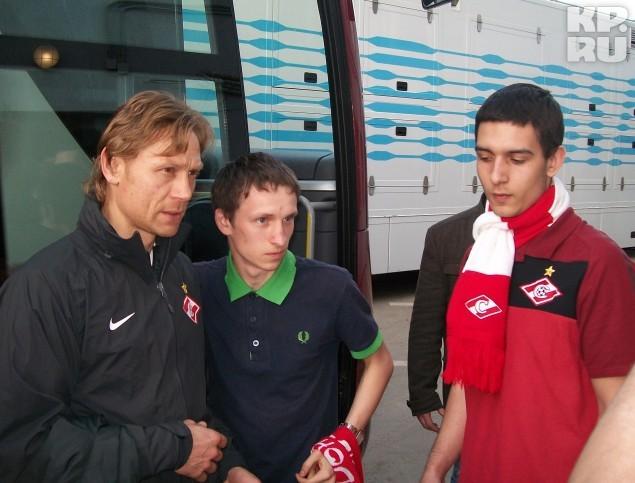 Валерий Карпин с болельщиками